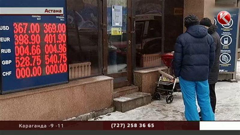 Спасителей казахстанской экономики предлагают номинировать на Нобелевскую премию
