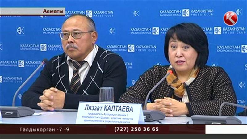 Казахстанские инвалиды планируют податься в депутаты
