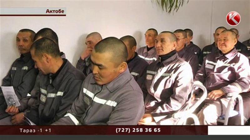 Актюбинские соцработники подыскивают работу заключенным