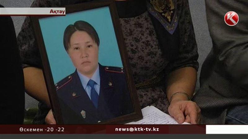 Ақтауда атылып өлді делінген әкімдік күзетшісінің туыстары полицияның өтірігін әшкереледі