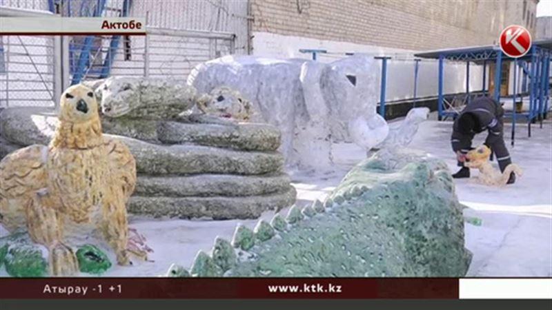 Снежный зоопарк вырос на территории актюбинской тюрьмы