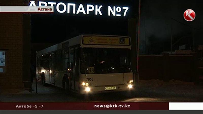 Водители столичных автобусов за день больше ста раз нарушили правила