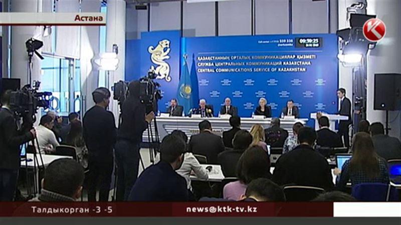 В Казахстане стартовала внеочередная избирательная кампания