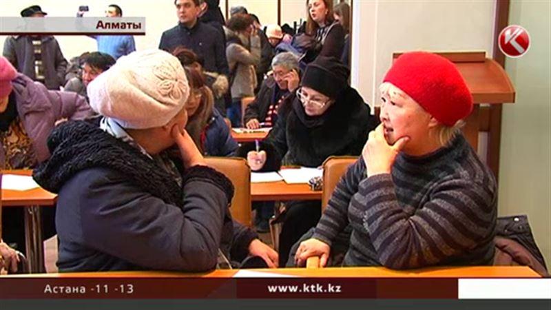 Алматинские ипотечники опять сходили к банку