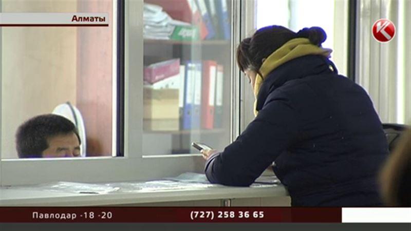Казахстанским должникам будет проще уехать из страны