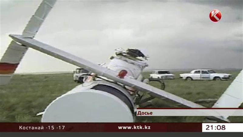 Крушение под Талдыкорганом не первое в истории MD-600