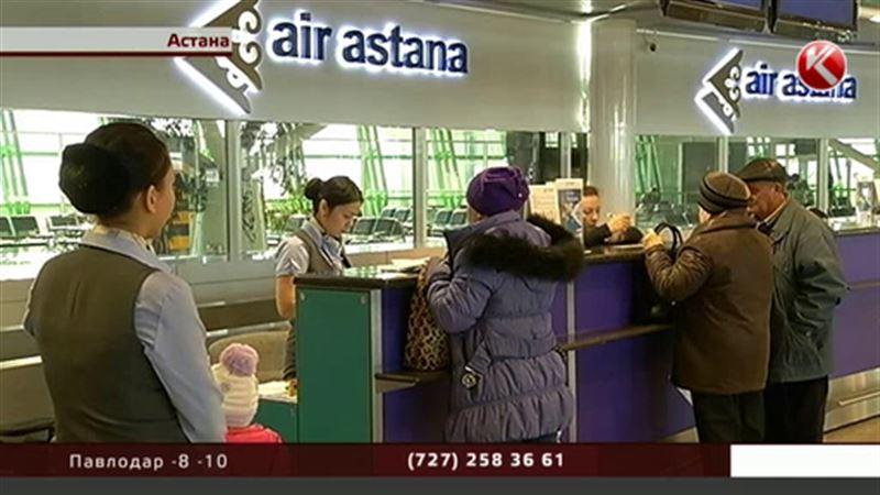 «Эйр Астана» жолаушылары Еуропаға жақындай түсті