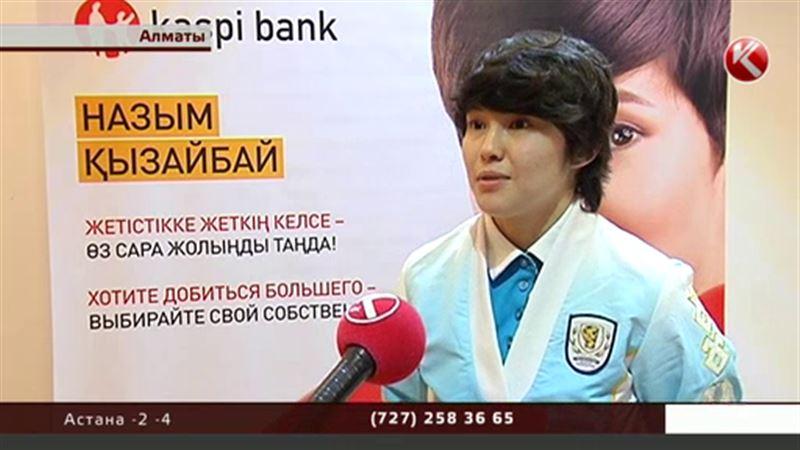 «Герои с Kaspi»: чемпионка мира по боксу Назым Кызайбай
