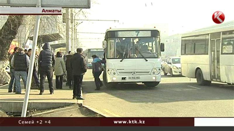 Алматыда  «Оңайға» қарсы шыққан автобус жүргізушілері тағы жұмысқа шықпай қойды