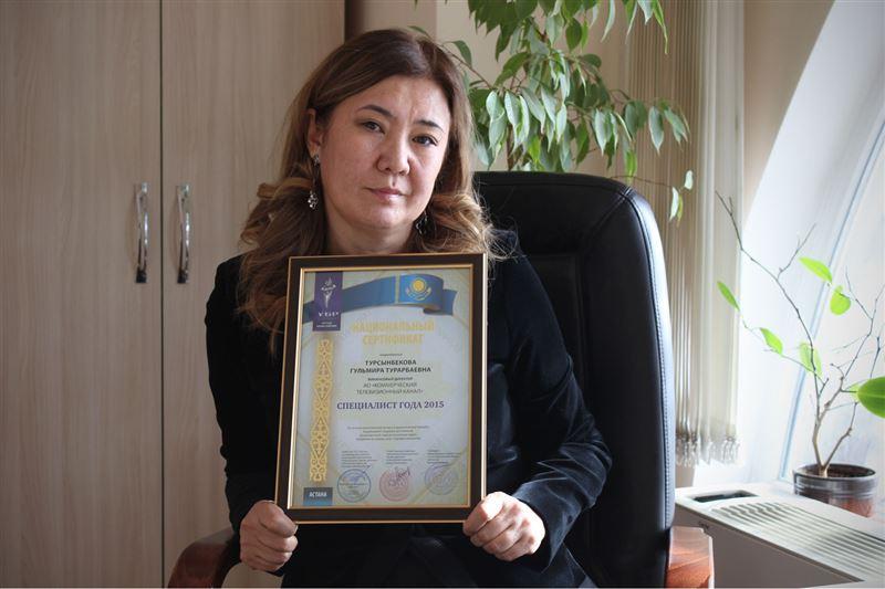 Гульмира Турсынбекова: КТК – это моя большая семья