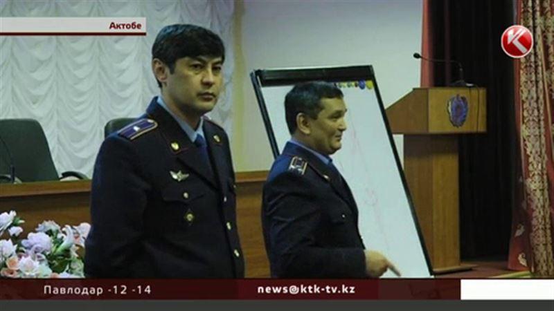 Актюбинских полицейских учили, как не прославиться в интернете