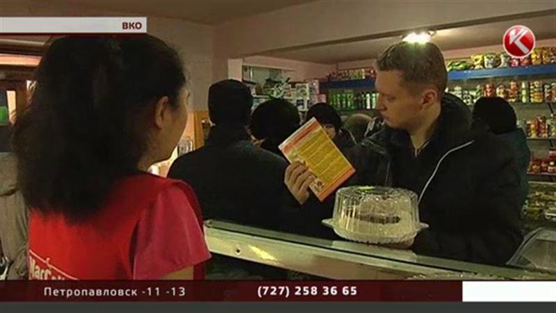 В ВКО при покупке торта вручают памятку, как пользоваться печкой