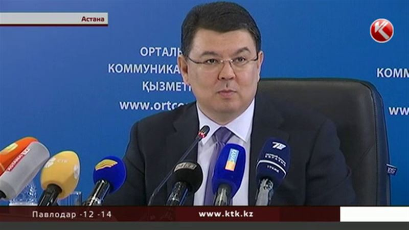 Аким Павлодарской области переоденется и инкогнито пройдется по городским рынкам