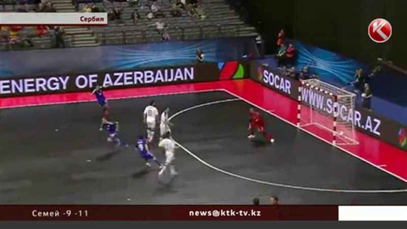 Сборная Казахстана по футзалу обыграла итальянцев