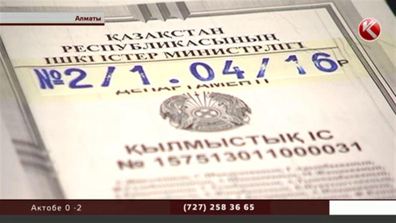 В Алматы продолжается процесс по громкому делу о продаже младенцев