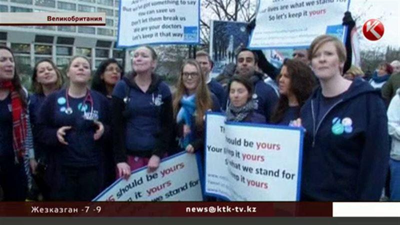 Британские врачи объявили забастовку