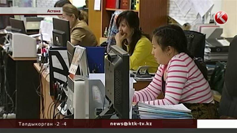 В Казахстане законодательно запретили кадровые перемещения на госслужбе