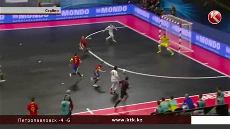 Сборная Казахстана по футзалу проиграла испанцам