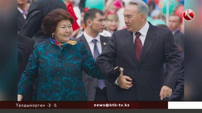 Первая леди Казахстана празднует юбилей