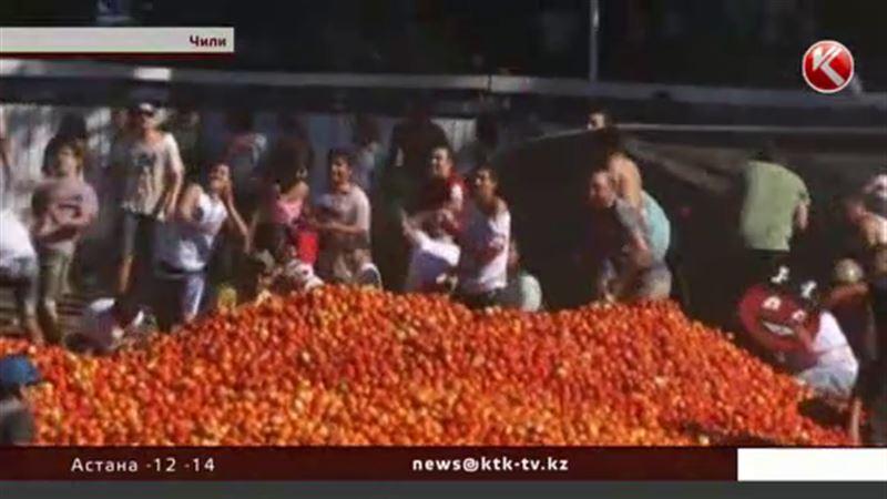 Чилийцы поучаствовали в томатном побоище