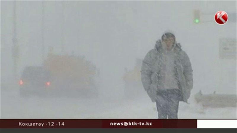 Cразу в нескольких регионах Казахстана резко похолодает