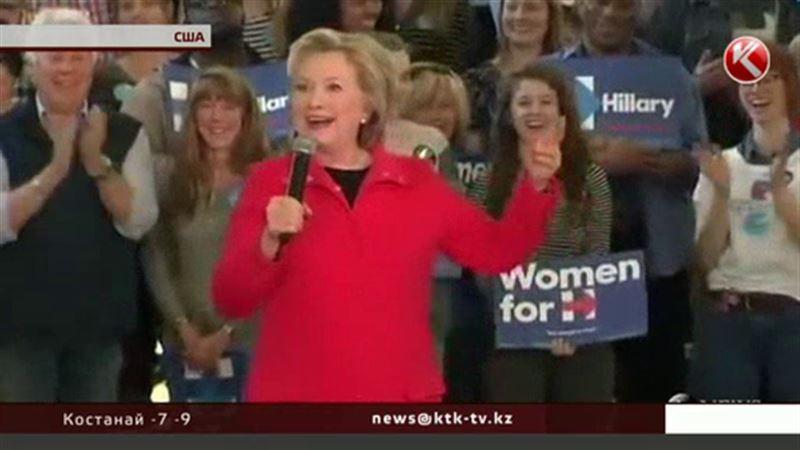 Хиллари Клинтон облаяла своих конкурентов