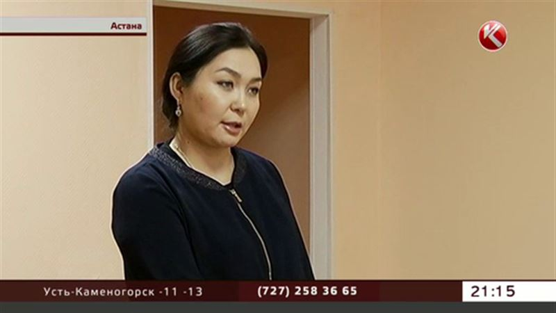 Супруга Кайрата Жамалиева пытается отсудить конфискованное имущество