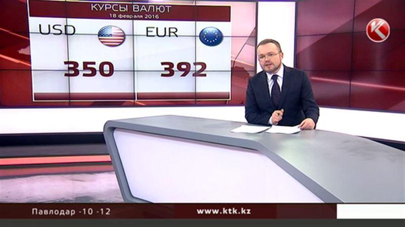 Доллар в обменниках упал до 350 тенге