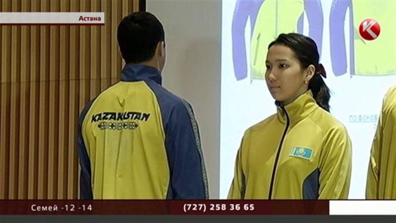 Дизайнеры обсуждают и осуждают олимпийскую форму казахстанской сборной