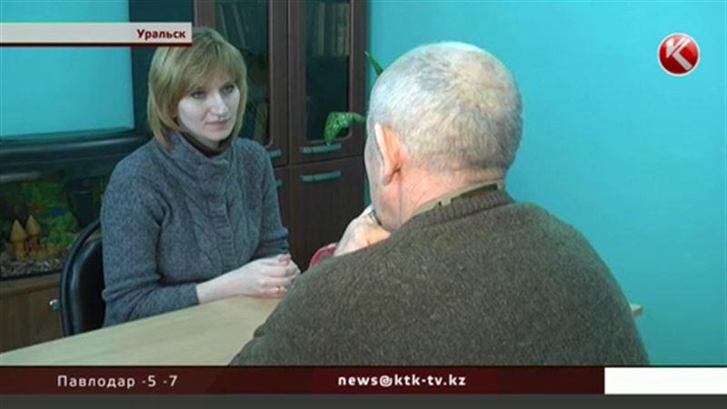 Бездомный из Уральска проснулся миллионером