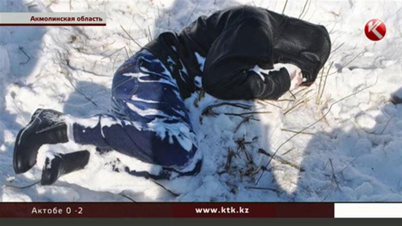 Пропавшего шахтера из Акмолинской области нашли мертвым