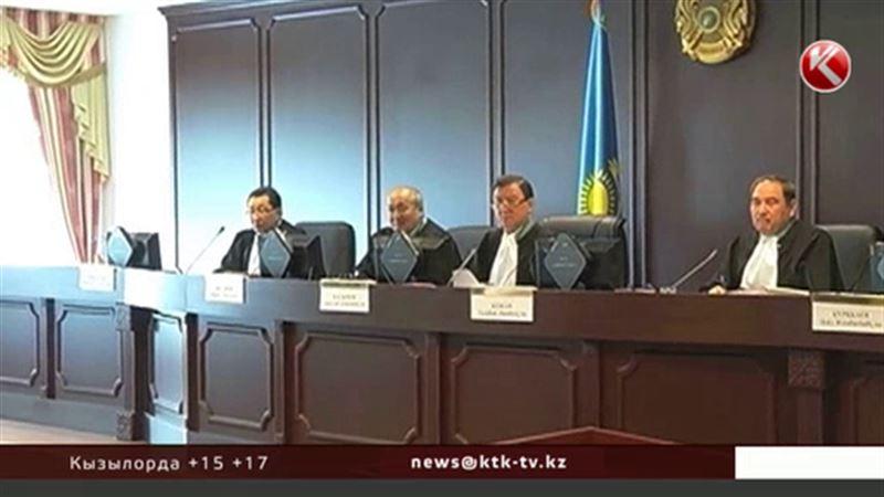 Казахстанских судей будут консультировать ведущие иностранные юристы