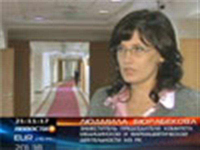 Скандал вокруг кызылординского центра судебной медицины получил продолжение