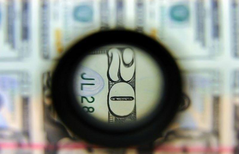 Казахстанским обменникам «развязали руки»: к чему это приведет