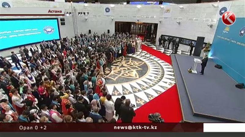 Нұрсұлтан Назарбаев нағыз толеранттылықтың не екенін түсіндірді