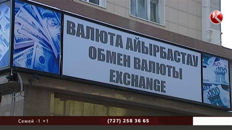 Доллар расти не будет, уверены казахстанские экономисты