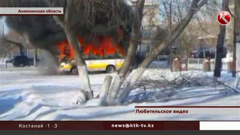 В Щучинске вспыхнул пассажирский автобус