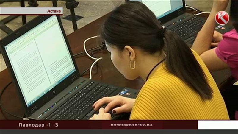 Центризбирком просит найти себя в списках избирателей