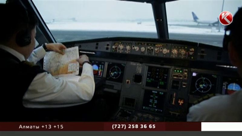 В алматинском аэропорту задержали пилота-наркомана