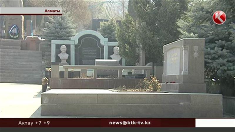 Алматинцы вынуждены устанавливать видеокамеры на могилах
