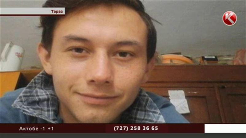 В Таразе пропал 19-летний студент