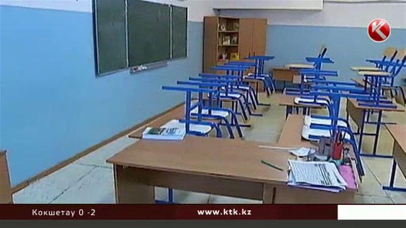 Из-за гололёда теперь могут официально отменять занятия в школах