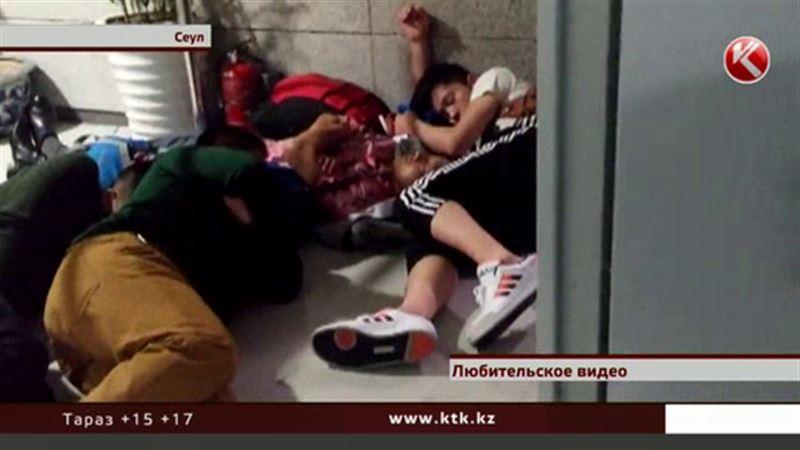 Корея отказалась принимать казахстанцев: туристов из Алматы отправили в подвал