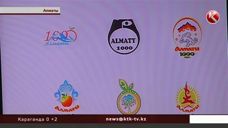 В Алматы выбрали логотип к тысячелетию города