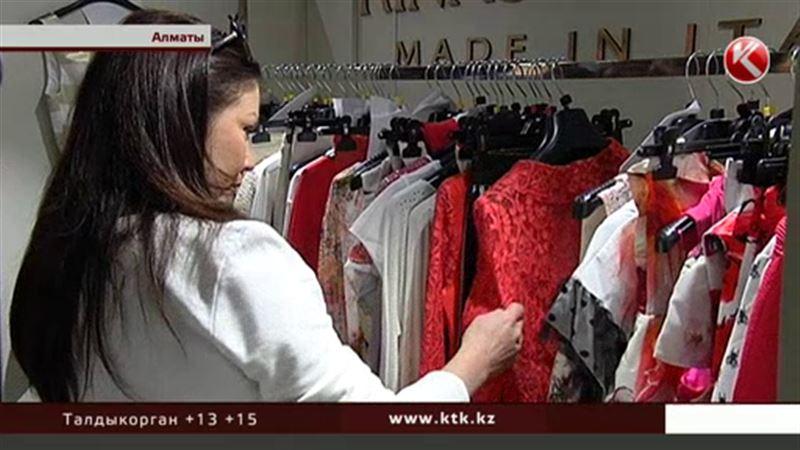 Из-за кризиса резко упал спрос на одежду