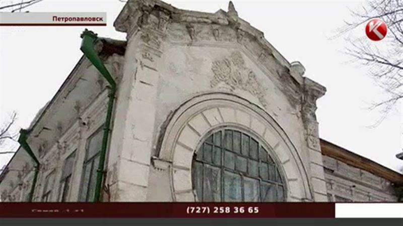 В Петропавловске рушится легендарный Дом невест