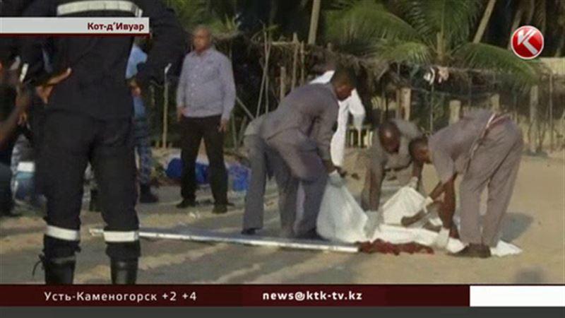 В Кот-д'Ивуаре террористы расстреляли отдыхающих