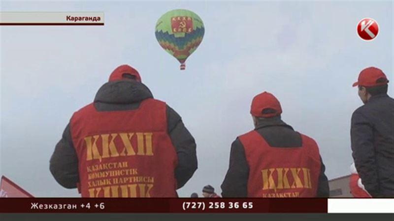 Коммунисты запустили в небо воздушный шар