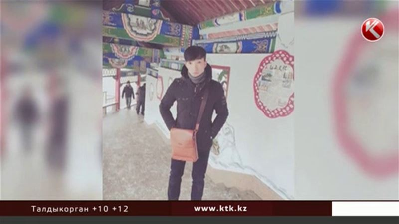 Родители погибшего в Китае парня не знают, где тело сына