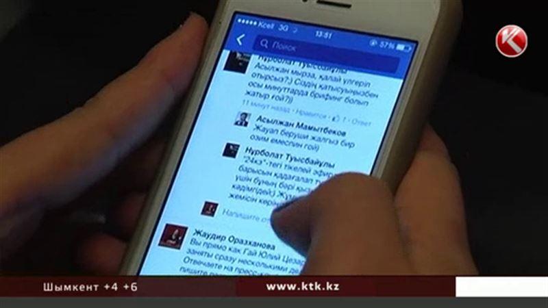 Казахстанским госслужащим запретят брать на работу смартфоны